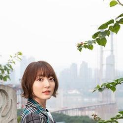 花澤香菜が30歳の節目に中国で撮り下ろした写真集を発売!「すてきな旅を一緒に味わっていただけたらうれしいです」