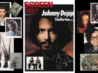 ★ジョニー・デップ主演の名作「シザーハンズ」の製作から30年。【SCREEN Collections catalog】 Vol.3/ジョニー・デップ+ティム・バートン & More(完全限定版)が発売決定!
