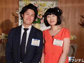 たんぽぽ川村、驚異の成功率「ディグラム」合コンで恋人候補をゲット