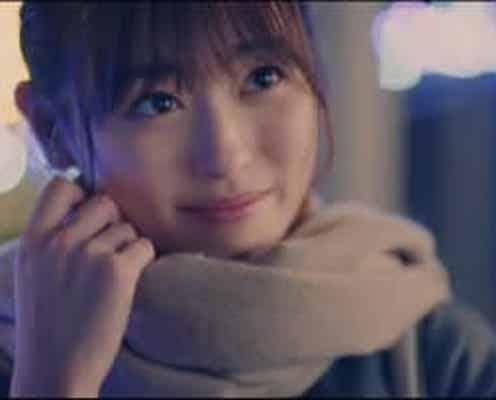 福原遥、可愛さ炸裂!恋する女子を熱演のWeb動画公開