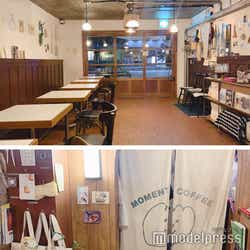 ホテルから徒歩圏内の人気カフェ「MOMENT COFFEE 2号店」 かわいいグッズも多数(C)モデルプレス