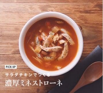 カジュアル自炊の新定番(C)味の素株式会社
