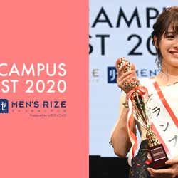 「FRESH CAMPUS CONTEST 2020」キービジュアル(提供写真)