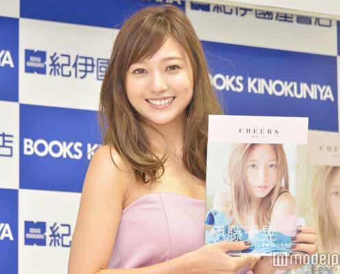 伊藤千晃、第1子出産後初の公の場 夫に写真集は見せた?今後の活動にも言及