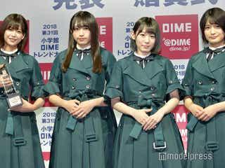 「DIMEトレンド大賞」発表 欅坂46も受賞<各賞一覧>