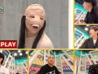 『GENE高』爆笑コスプレ6連発!小森隼の全力モノマネにメンバー&視聴者大絶賛