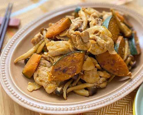 管理栄養士おすすめの最強疲労回復レシピ!ごはんが進む!かぼちゃと豚肉の甘辛ガーリック炒め