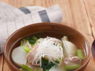 「鶏肉とかぶの薬膳風スープ」の作り方|体ぽっかぽかになる!