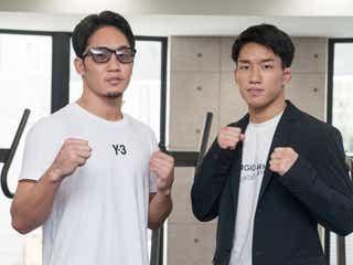「RIZIN」ファイター朝倉兄弟、YouTuberになった理由は?反響明かす