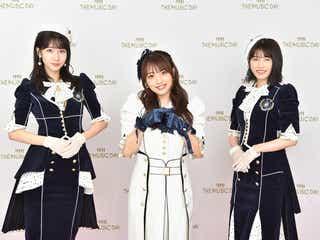 AKB48、可愛いくてバズった衣装を解説 柏木由紀&向井地美音のヘビロテ秘話も<THE MUSIC DAY>