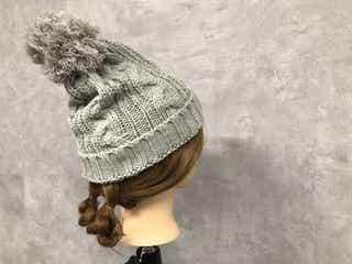ゴムだけ簡単「ダブルお団子ヘアアレンジ」 ニット帽からチラ見えが可愛い!