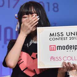 モデルプレス賞を受賞したやほまるさん (C)モデルプレス