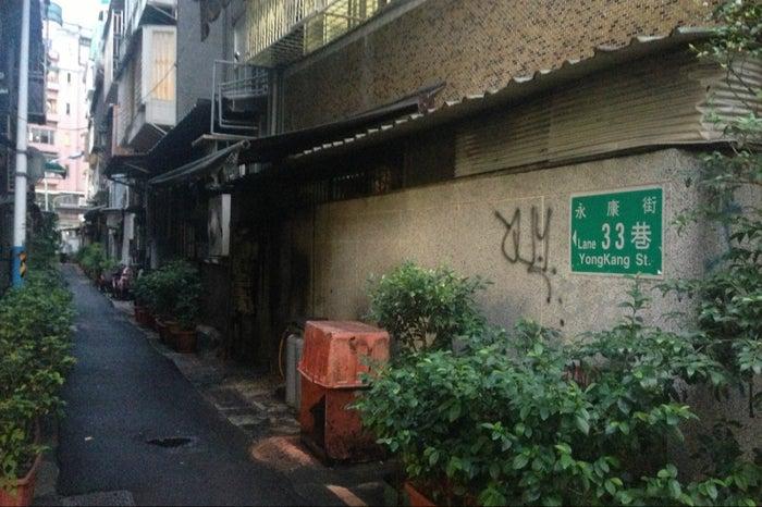 永康街/画像提供:所属事務所