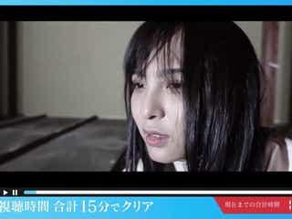 NiziU MAKOの姉・山口厚子、『青春動画荘』で放った女優としての存在感にはじめしゃちょーも絶賛