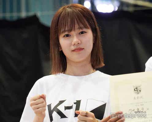 川口葵、K-1で年下の選手たちから刺激