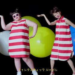 みくぴ、Iris/「ファンタスティック ジャパン」より(画像提供:ソニー)