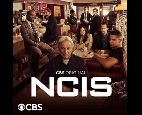 【放送】アメリカ人気ドラマランキング、『NCIS』が久々のトップ10入り!