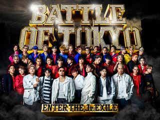 GENERATIONS、THE RAMPAGEらで「24WORLD」カヴァー決定 「BATTLE OF TOKYO」収録曲MVも一部解禁