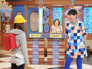 和田アキ子と関ジャニ∞が「小学生 or お母さん」の仕分け対決!『関ジャニの仕分け∞』2時間SP