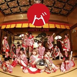 BANZAI JAPAN、メジャーシングル「十人十色」のMVが完成