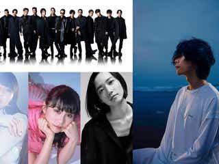 <大規模イベント中止・延期まとめ>ジャニーズ・EXILE・Perfume・米津玄師・TWICEら続々
