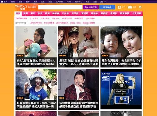 「Yahoo!台湾」でもトップニュースに
