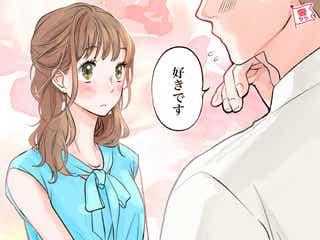 <占い>12星座別・9月に訪れる「運命の3DAYS」 この日が恋の大チャンス!