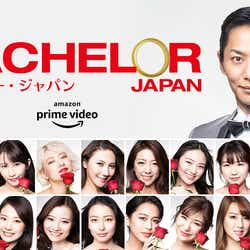 モデルプレス - 「バチェラー・ジャパン」シーズン3、参加女性20名発表