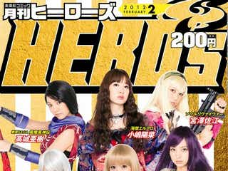 AKB48大島優子のコスプレ姿を堪能!新キャンペーン開始