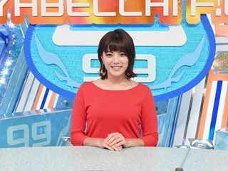 「やべっちF.C .」三谷紬&寺川俊平アナが新メンバーに決定 竹内由恵&進藤潤耶アナ卒業で