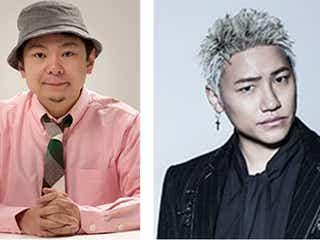 GENERATIONS小森隼、鈴木おさむとタッグ 新レギュラー番組スタート