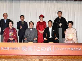 大森南朋&EXILE AKIRAがW主演「夫婦のようで奇妙な友情物語に」<この道>