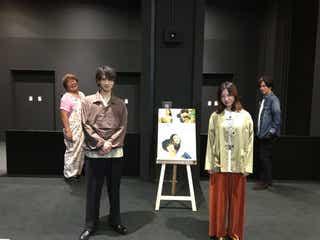 吉高由里子「こりゃたまらん」横浜流星と名店で興奮
