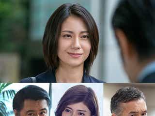 松下奈緒、主演ドラマ「引き抜き屋~ヘッドハンターの流儀~」決定 内田有紀ら共演者も発表