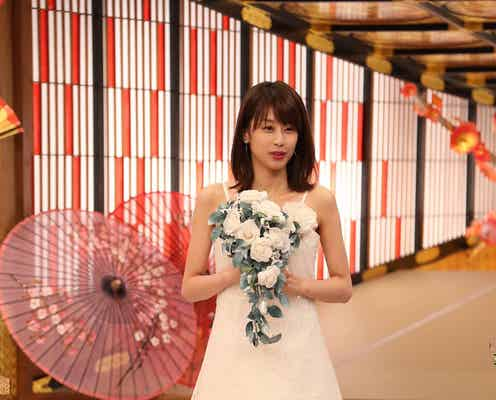 加藤綾子、ウエディングドレス姿を披露 結婚に言及