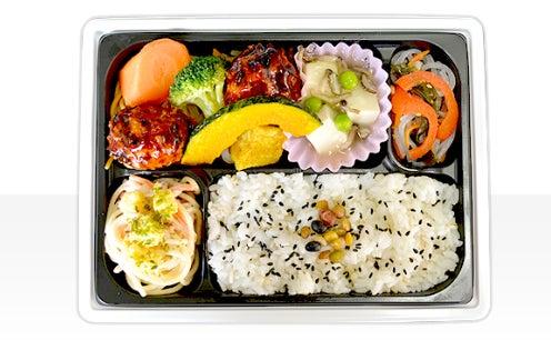 肉団子と野菜の黒酢あんかけ弁当<br> (提供写真)