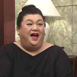 モデルプレス - マツコ、5か月で-25kg目指すダイエットを応援 結果に「人間ってこんなに生まれ変われるのね!」