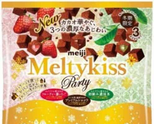パッケージを使ったランタンで、雪景色を広げよう「メルティーキッスパーティーアソート袋」11月2日 新発売