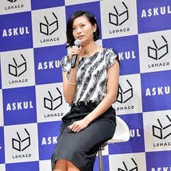 榮倉奈々(C)モデルプレス