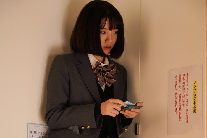 永野芽郁/「3年A組 ―今から皆さんは、人質です―」第1話より(C)日本テレビ