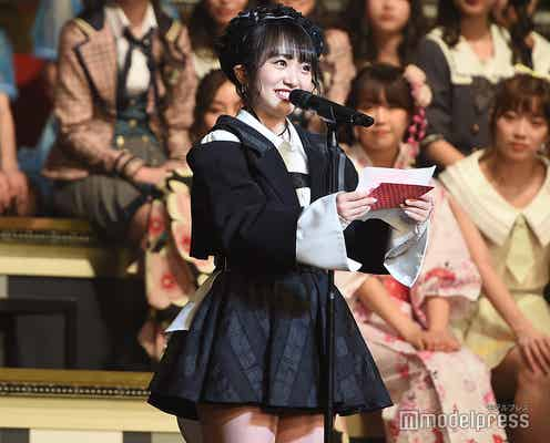 AKB48グループ、向井地美音が4月から総監督就任 高橋みなみ・横山由依に続き3代目