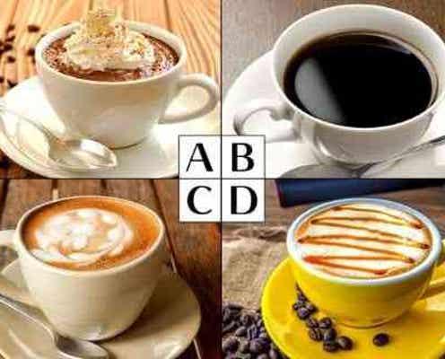 【心理テスト】あなたの「理想のイケメン」の性格タイプとは?コーヒー診断