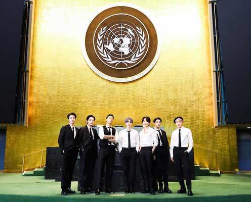 "BTS、SDGs・未来世代のため国連演説「変化に怯えるより""ウェルカム""と」異例のパフォーマンスも"