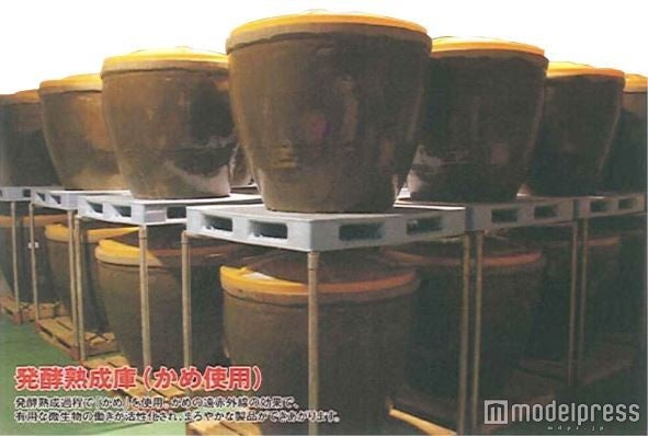 「陶製かめ製法」の自然の恵みをしっかり熟成した良質な酵素