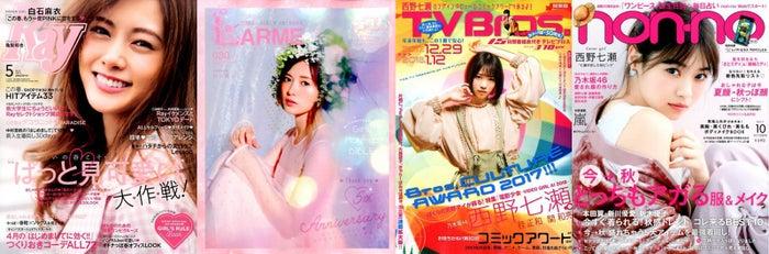 白石麻衣、西野七瀬 (C)Fujisan Magazine Service Co., Ltd. All Rights Reserved.