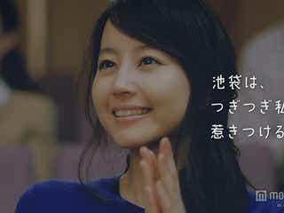 堀北真希、結婚後初の撮影で笑顔披露