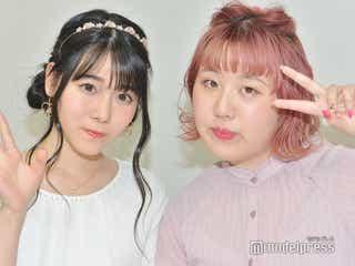 YouTuberそわんわん&オーディションで抜てきの美女が「札幌コレクション2019」舞台裏を生配信 豪華ゲストも登場