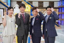 (左から)水野美紀、羽鳥慎一、後藤輝基、吉村崇(写真提供:日本テレビ)