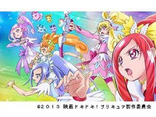 『ドキドキ!プリキュア』10月に劇場版公開決定!正式タイトルとシーン写真が解禁された!