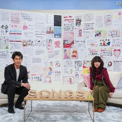 aiko、大泉洋と初対談!創作の秘密語る......『SONGS』